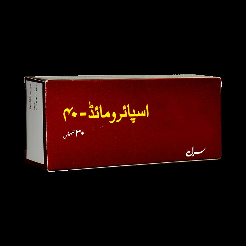 Scabo 6 medicine bangla